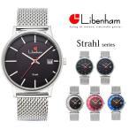 【プレゼント】Libenham(リベンハム)腕時計 Strahl(シュトラール)シリーズ メンズ・レディース ソーラー  LH90051 正規代理店