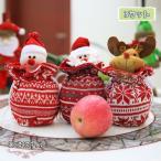 3本セット クリスマス 飾り クリスマスプレゼント キャンディ入れ お菓子袋 プレゼント