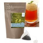 ティーバック アールグレイ紅茶【新商品】フェアトレード