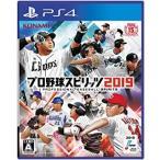 新品 PS4プロ野球スピリッツ2019ネコポス発送 送料込み