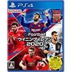 新品 PS4eFootball ウイニングイレブン 2020ネコポス発送 送料込み
