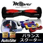 送料無料 バランススクーター 電動二輪車 SMART MOVER 5S 初めてでも簡単に乗れちゃう!PREMIUM MODEL 簡単操作★プレゼントに最適! ホバーボード AutoSite