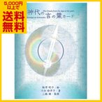 Yahoo!癒やしのデパートAsatsuyu【決算セール 最大2万円OFF】 神代の言の葉カード