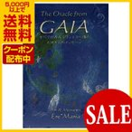 Yahoo!癒やしのデパートAsatsuyu【12月限定セール】ガイアオラクルカード