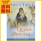 Yahoo!癒やしのデパートAsatsuyu【決算セール 最大2万円OFF】 マリアオラクルカード