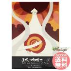 Yahoo!癒やしのデパートAsatsuyu【決算セール 最大2万円OFF】 日本の神様カードミニ