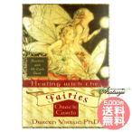 Yahoo!癒やしのデパートAsatsuyu【決算セール 最大2万円OFF】 フェアリーオラクルカード