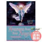 Yahoo!癒やしのデパートAsatsuyu【決算セール 最大2万円OFF】 エンジェルオラクルカード 2