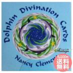 Yahoo!癒やしのデパートAsatsuyu【決算セール 最大2万円OFF】 ドルフィンカード