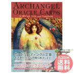 Yahoo!癒やしのデパートAsatsuyu【12月限定セール】大天使オラクルカード