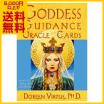 Yahoo!癒やしのデパートAsatsuyu【決算セール 最大2万円OFF】 女神のガイダンスカード