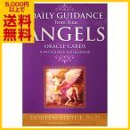 Yahoo!癒やしのデパートAsatsuyu【12月限定セール】デイリーガイダンスオラクルカード