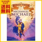 Yahoo!癒やしのデパートAsatsuyu【決算セール 最大2万円OFF】 大天使ミカエルオラクルカード