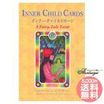 Yahoo!癒やしのデパートAsatsuyu【決算セール 最大2万円OFF】 インナーチャイルドカード