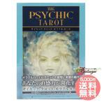 Yahoo!癒やしのデパートAsatsuyu【決算セール 最大2万円OFF】 サイキック・タロット・オラクルカード