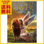 Yahoo!癒やしのデパートAsatsuyu【セール】大天使パワータロットカード