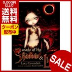 Yahoo!癒やしのデパートAsatsuyu【12月限定セール】シャドウ&ライトオラクルカード