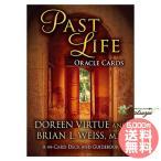 Yahoo!癒やしのデパートAsatsuyu【決算セール 最大2万円OFF】 パストライフオラクルカード