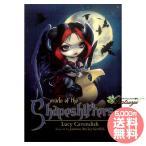 Yahoo!癒やしのデパートAsatsuyu【12月限定セール】シェイプシフターカード