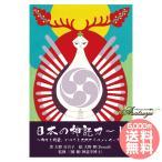 Yahoo!癒やしのデパートAsatsuyu【決算セール 最大2万円OFF】 日本の神託カードミニ