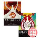 Yahoo!癒やしのデパートAsatsuyu【決算セール 最大2万円OFF】 日本の神様カード・日本の神託カード