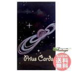 Yahoo!癒やしのデパートAsatsuyu【12月限定セール】プリウスカード