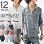 プルオーバーシャツ メンズ シャツ  7分袖 七分袖 リネンシャツ 無地 綿麻シャツ コットン リネン