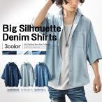 シャツ メンズ デニムシャツ 長袖 カラーデニム バンドカラー ミリタリーシャツ ボタンシャツ ワイドシルエット カジュアル