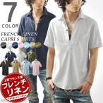 ショッピング七分袖 シャツ メンズ 7分袖シャツ 七分袖 プルオーバーシャツ リネンシャツ シアサッカー カプリシャツ