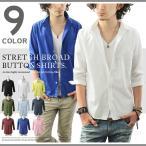 ショッピング七分袖 シャツ メンズ 七分袖 7分袖 シャツ ブロードシャツ 伸縮 ストレッチ 無地 スリム ショート丈