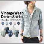 デニムシャツ メンズ 七分袖 7分袖 シャツ ウエスタンシャツ ボタンシャツ カジュアル