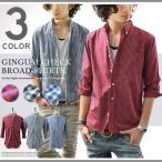 チェックシャツ シャツ メンズ 七分袖 7分袖 ボタンダウンシャツ ギンガムチェック カジュアル キレイめ