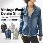 チェックシャツ メンズ デニムシャツ 長袖 七分袖 シャツ ウエスタンシャツ インディゴ ロールアップ スリム ショート丈