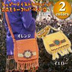 ヒッピー エスニックバッグ クロシェ エスニックファッション アジアンファッション ウトレット セール/お花モチーフヒッピーバッグ