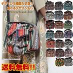 (DM便送料無料)エスニックバッグ アジアンバッグ ショルダーバッグ ママバッグ エスニックファッション/(再入荷)ネパールゲリストライプショルダーバッグ