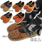 モン族ベルトシューズ/エスニックファッション アジアンファッション アウトレット セール