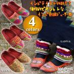 インド刺繍ジューター/エスニックファッション アジアンファッション アウトレット セール