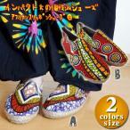 エスパドリーユ アフリカン カンガ 靴 エスニックファッション アジアンファッション アウトレット セール/アフリカンスリッポンシューズ