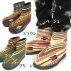 エスニックブーツ ショートブーツ ゲリ ゲレ エスニックファッション アジアンファッション アウトレット セール/ブーツダリ