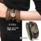 (Amina)レザブレウォッチ/エスニックファッション アジアンファッション アウトレット セール