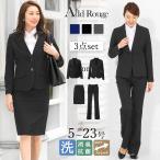 スーツ レディース リクルートスーツ 女性 パンツスーツ スカートスーツ 3点セット 通勤 ビジネス 就活 面接 大きいサイズ 40代 あすつく 試着