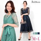 結婚式 ドレス レース ワンピース Aライン リボンベルト 五分袖 フォーマル セレモニー お呼ばれ 大きいサイズ 30代 服装