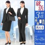 リクルートスーツ レディース 就職活動 就活 面接 大きいサイズ 小さいサイズ ジャケット スカート パンツ