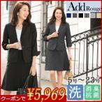 送料無料 あすつく スーツ レディース 洗える ウォッシャブル ビジネス 通勤 大きいサイズ 7分袖 オフィス セット UV 40代 夏