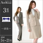 リクルートスーツ 女性 スーツ レディース パンツスーツ スカートスーツ 3点セット ストレッチ 通勤 ビジネス 就活 大きいサイズ 小さいサイズ 40代 試着