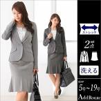 スーツ レディース リクルートスーツ 女性 スカートスーツ ストレッチ 2点セット オフィス 通勤 ビジネス 就活 面接 大きいサイズ 小さいサイズ 40代