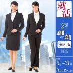 リクルートスーツ 女性 レディース スーツ ビジネス