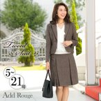 スーツ レディース 大きいサイズ ツイード 秋冬 プリーツスカート テーラードジャケット ビジネス 40代
