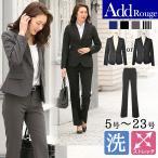 送料無料 リクルートスーツ 女性 スーツ レディース パンツスーツ 2点セット ストレッチ 通勤 ビジネス 就活 面接 大きいサイズ 小さいサイズ 40代 試着