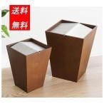 ショッピングダストbox ダストBOX S6523   ルーフ L アルミ